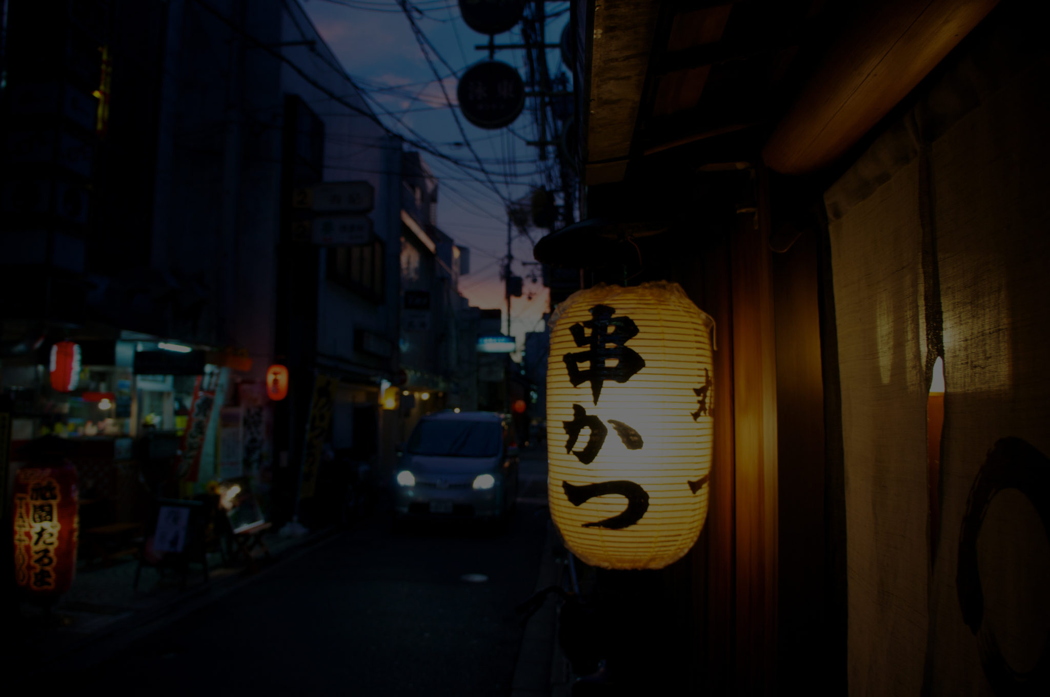 Izakaya Tanuki