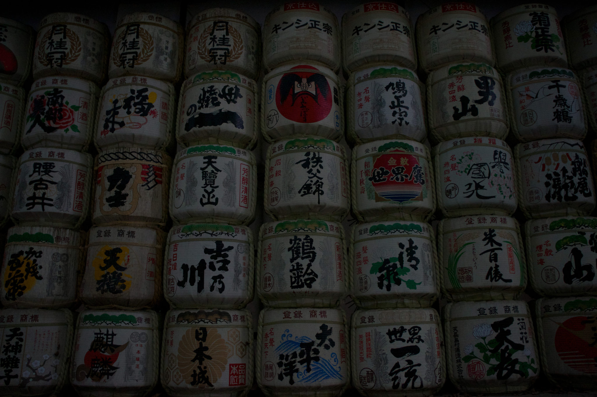 Bebidas do nosso Izakaya